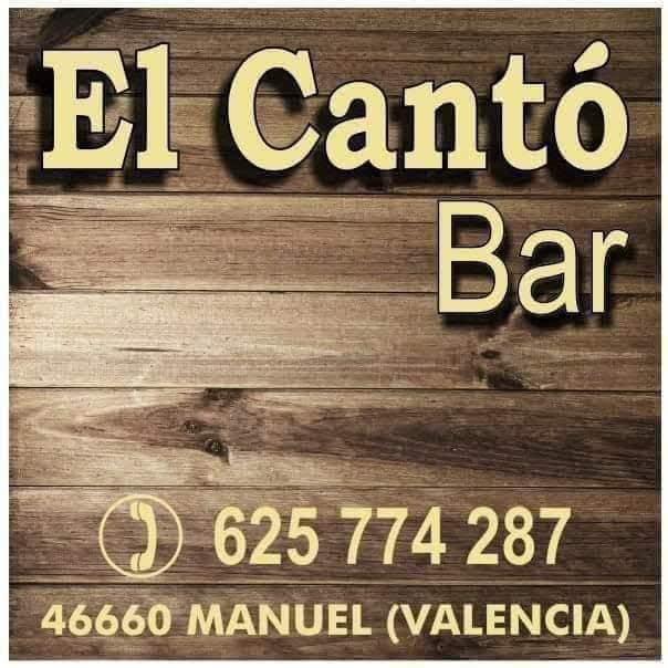 BAR EL CANTO 1